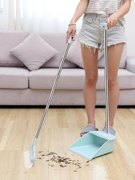 的力掃把簸箕套裝組合家用單個軟毛撮箕掃帚豬鬃毛掃地笤帚刮水器 【年終盛惠】