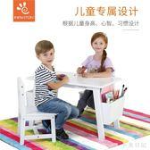 白色實木兒童桌椅套裝幼兒園成套寶寶游戲繪畫學習書桌子 js7511『小美日記』