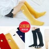 兒童長筒襪女童中筒襪過膝純棉春秋薄款寶寶半截高筒堆堆襪長襪子 漾美眉韓衣