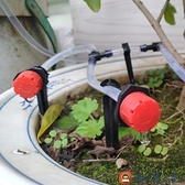 家用可調節自動澆花器滴水套裝陽臺園藝花盆懶人滴灌管【淘夢屋】