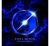 登坂廣臣 FULL MOON CD附DVD 免運 (購潮8) 4719760202611