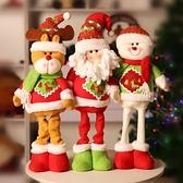 聖誕禮品115  聖誕樹裝飾品 禮品派對 聖誕裝飾伸縮公仔