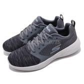 Skechers 慢跑鞋 Go Run 600 Reactor 灰 藍 針織鞋面 回彈舒適 女鞋 運動鞋【PUMP306】 15081CCBL