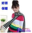 圍巾 流蘇長版格子圍巾3色-紫色 灰色 ...