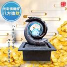 【KINYO】發發發時來運轉情境燈 (GAR-9005)八方進財