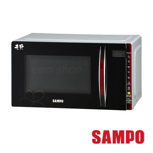 下殺【聲寶SAMPO】20公升天廚平台式微波爐 RE-B320PM