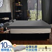 House Door 抗菌防螨布 10cm乳膠記憶床墊超值組-雙人5尺(質感灰)