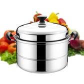 湯鍋 家用電磁爐可用28cm蒸鍋不銹鋼鍋二層雙層加厚2層蒸籠蒸格湯鍋具JY【快速出貨】