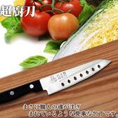 全能日本鋼超廚刀-七孔刀小 廚刀 料理刀 菜刀【SV7847】快樂生活網