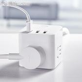 usb插座 插座usb插座充電魔方插排插線板接線板多功能家用電源轉換器 「繽紛創意家居」