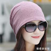 韓版包頭帽子女春秋季頭巾帽多用睡帽堆堆帽套頭帽保暖月子帽冬天 QG7705『樂愛居家館』