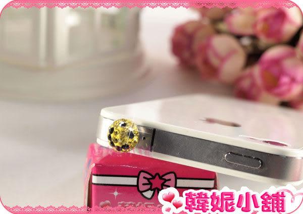 ☆韓妮小舖☆【120266】韓版笑臉水鑽耳機孔 防塵塞 3.5mm 耳機塞 耳機孔塞 水鑽耳塞