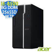 ACER VS2660G i5-8500/8G/256SSD/WIN10P 商用電腦