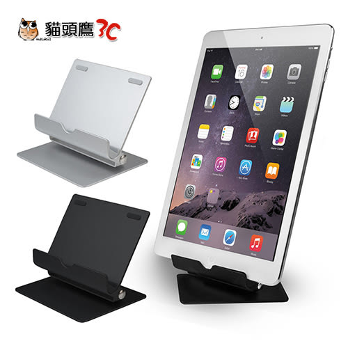 【貓頭鷹3C】手機/平板兩用 鋁合金360度旋轉支架(IP-MA20)-黑色/銀色