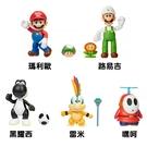 jakks 任天堂 Super Mario 瑪利歐 4吋公仔 W22 5種款式可選擇 【鯊玩具Toy Shark】