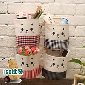 〈限今日-超取288免運〉 棉麻卡通組合掛袋 收納袋 整理袋 儲物掛袋 置物袋 組合式 懸掛式【F0275】