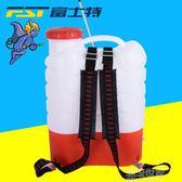 富士特FST-18D電動打藥機 農用充電高壓噴霧器 果園果樹噴藥機igo『潮流世家』