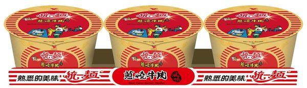 統一麵蔥燒牛肉風味(3碗/組)【合迷雅好物超級商城】