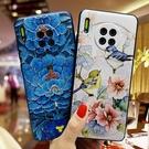 毆珀 R17 中國風新款機殼 男女款潮牌手機套 軟矽膠全包邊保護套 OPPO R17 Pro 個性創意保護套