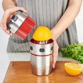 手動榨汁機器橙汁器家用壓汁橙子石榴檸檬壓榨機【快速出貨八折優惠】
