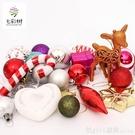 聖誕節裝飾品多多包桶裝彩球聖誕樹小掛件配件掛飾亮光球聖誕球 俏girl