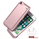 無線充電器 蘋果7背夾式充電寶20000毫安6S無線電池IPHONE6PLUS背甲一體充超薄 4色