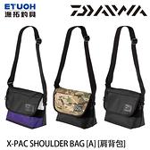 漁拓釣具 DAIWA X-PAC SHOULDER BAG [A] [肩背包]
