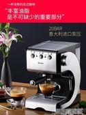 Donlim/東菱 DL-KF500S 咖啡機家用小型全半自動意式商用蒸汽式 DF 科技藝術館