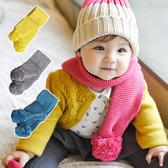 純色針織毛線球保暖圍巾 兒童圍巾 毛球圍巾