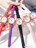 聖誕節節禮物可愛時尚夜光手錶皮帶錶防水女士手錶女高中學生  【PINKQ】