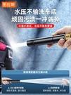 洗車水槍 黑科技高壓洗車水槍強力增壓沖洗神器加壓力自來水管家用噴頭地面【免運快出】