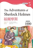(二手書)福爾摩斯 The Adventures of Sherlock Holmes【Grade 5經典文學讀本】二..