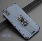 蘋果11Pro Max手機套 蘋果X/Xs Xs Max保護套 支架iPhone6/6s/7/8保護殼 IPhone XR手機殼荔枝紋皮紋