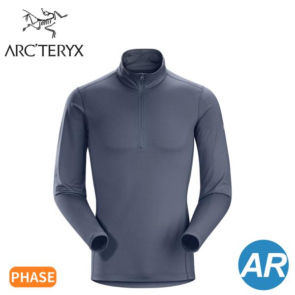 【ARC'TERYX 始祖鳥 PHASE AR 保暖內層套頭衫《海神灰》】16261/吸濕排汗/內衣/長袖上衣