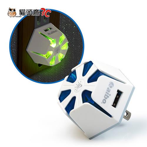 【貓頭鷹3C】aibo AC202 二合一功能 雙USB充電器+LED觸控小夜燈-藍光/綠光[CB-AC202]