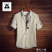 七分袖襯衫男短袖韓版修身亞麻襯衣男士中袖衣服青少年寸衫夏季潮 晴光小語
