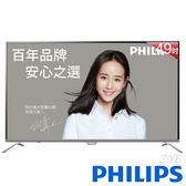 《送壁掛架及安裝》PHILIPS飛利浦 49吋49PUH7032 4K UHD聯網液晶顯示器(附視訊盒)