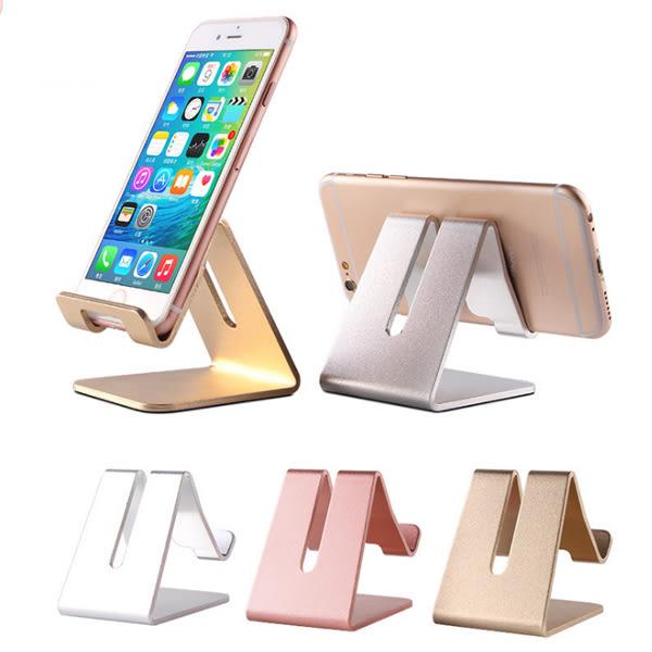 [24H 現貨快出] 鋁合金手機支架 平板電腦手機萬用支架 高質感鋁合金材質 手機架 展示架