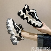 鬆糕鞋老爹鞋子女2021年秋冬季新款鬆糕厚底增高百搭運動休閒女鞋ins潮 嬡孕哺 上新 新品