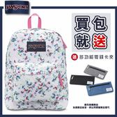【JANSPORT】SUPERBREAK系列後背包 -朦朧花(JS-43501)