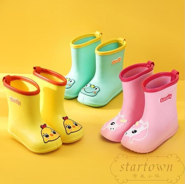 兒童雨鞋寶寶防滑防水雨靴可愛水靴小童水鞋【繁星小鎮】