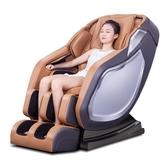 沙發按摩椅 多功能按摩椅家用老年人全自動太空艙全身推拿揉捏電動沙發椅交換禮物dj