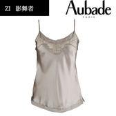 Aubade-影舞者M-XL蠶絲短上衣(灰)ZI38