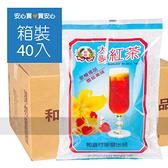 【和益】大麥紅茶包100g,40包/箱