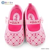 童鞋城堡-寶寶繫帶學步鞋 芭比 BR7805 藍