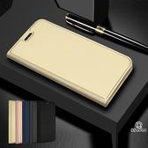 小米 紅米 Note 6 Pro 紅米6 紅米5 紅米5plus ?米Note5 肌膚系列 手機皮套 掀蓋殼 插卡 支架 皮套