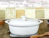 砂鍋耐高溫明火陶瓷煲湯鍋土鍋養生煲大容量砂鍋石鍋【免運】