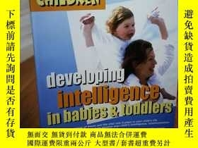 二手書博民逛書店TEACHING罕見CHILDREN:DEVELOPING IN