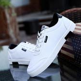 春季帆布鞋男士休閑鞋韓版男鞋白色板鞋平底小白鞋學生潮鞋子布鞋