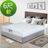 【HONEY BABY】卡蜜拉二線天絲系列-高支撐型獨立筒床墊 雙人加大6x6.2尺